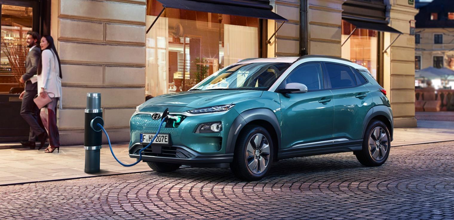 Ricarica nuova Hyundai Kona Electric