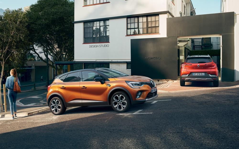Dimensioni di nuova Renault Captur