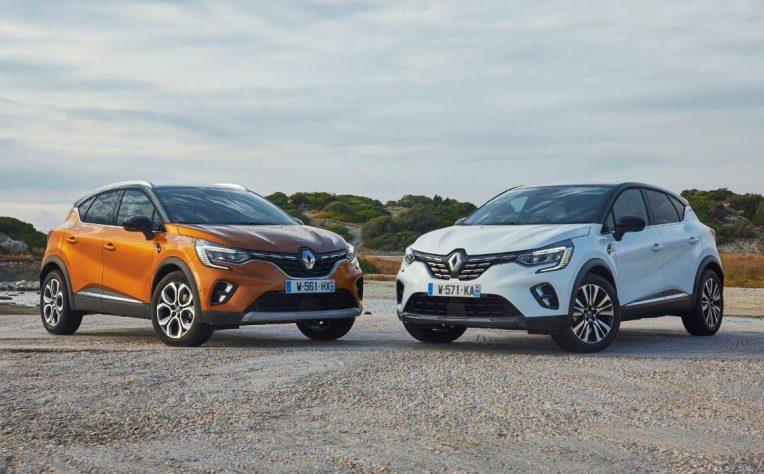 Nuova Renault Captur 2020 statica