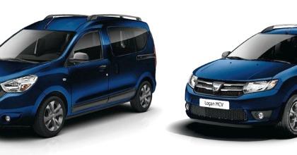Dacia serie limitata 2015 Salone di Ginevra