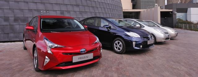 Toyota Prius dalla quarta alla prima generazione