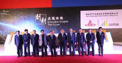Inaugurazione stabilimento Marelli Xiaogan