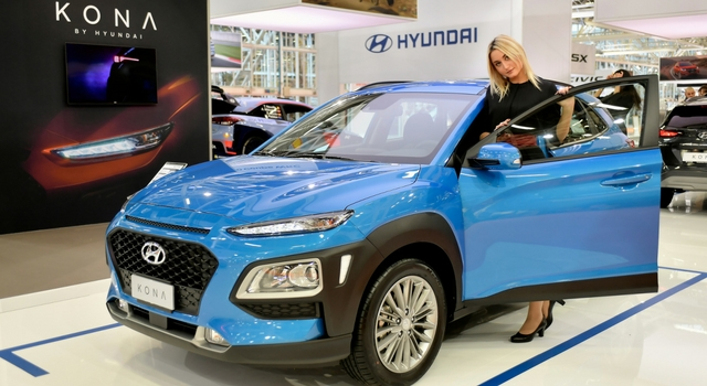 Motor Show 2017 Hyundai Kona statica