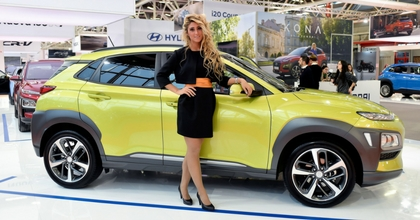 Motor Show 2017 Hyundai Kona
