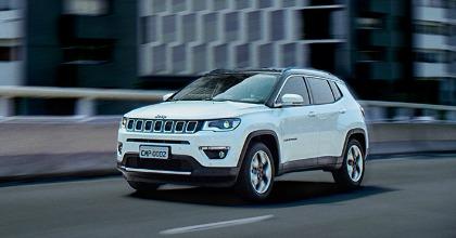 Nuovi Suv 2017 Jeep Compass dinamica