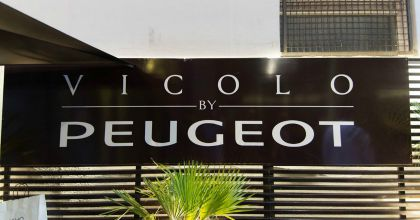 Vicolo by Peugeot 2015