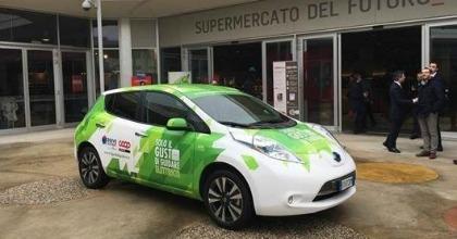 noleggio auto elettriche Car Server Leaf