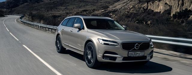 Nuova Volvo V90: il Test Drive