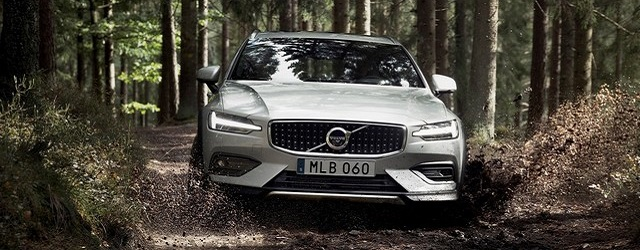 Nuova Volvo V60 Cross Country 4x4