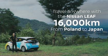 Nissan Leaf No Trace Expedition, il viaggio a zero emissioni