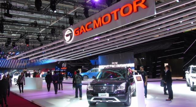 GAC Motor Salone Parigi 2018 stand