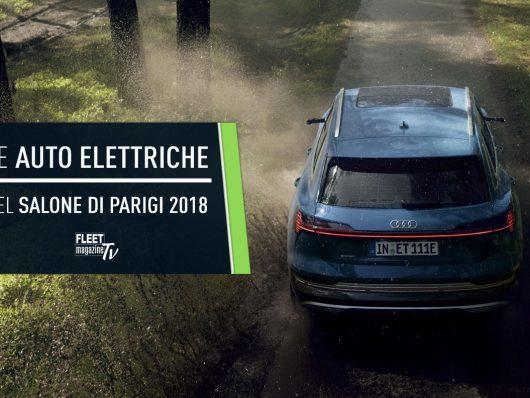 auto elettriche Salone Parigi 2018