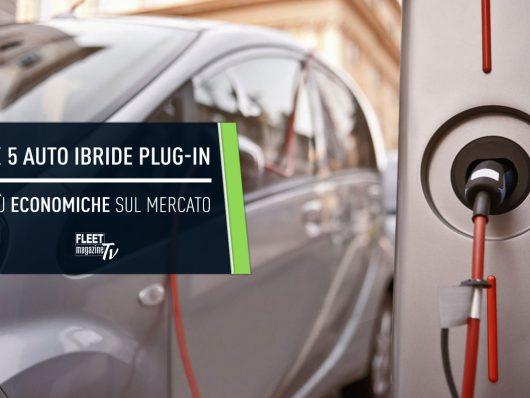 auto ibride plug-in più economiche