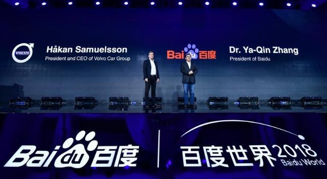 Partnership tra Volo e Baidu per lo sviluppo della tecnologia di guida autonoma