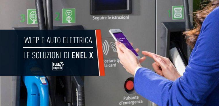 WLTP soluzioni Enel X