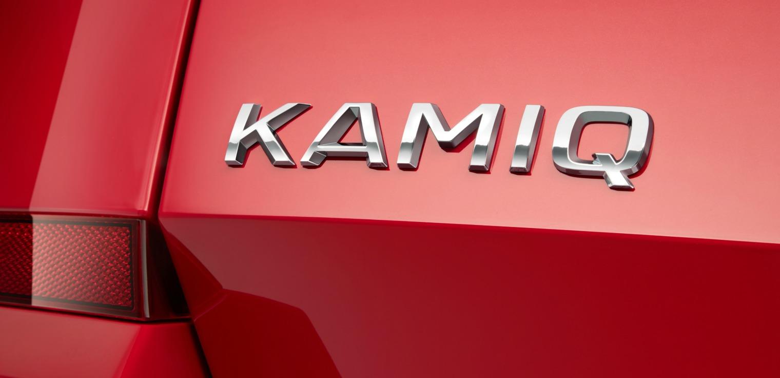 prezzi nuova Skoda Kamiq