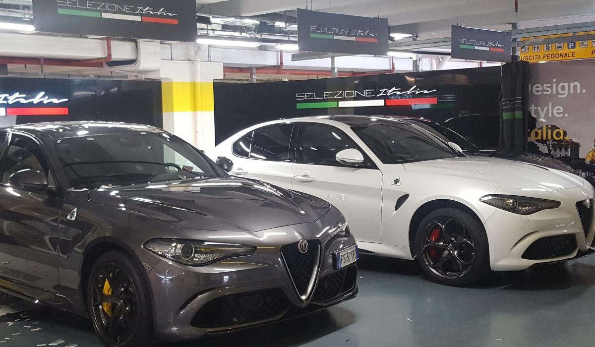 Hertz Selezione Italia Alfa Romeo Giulia Quadrifoglio