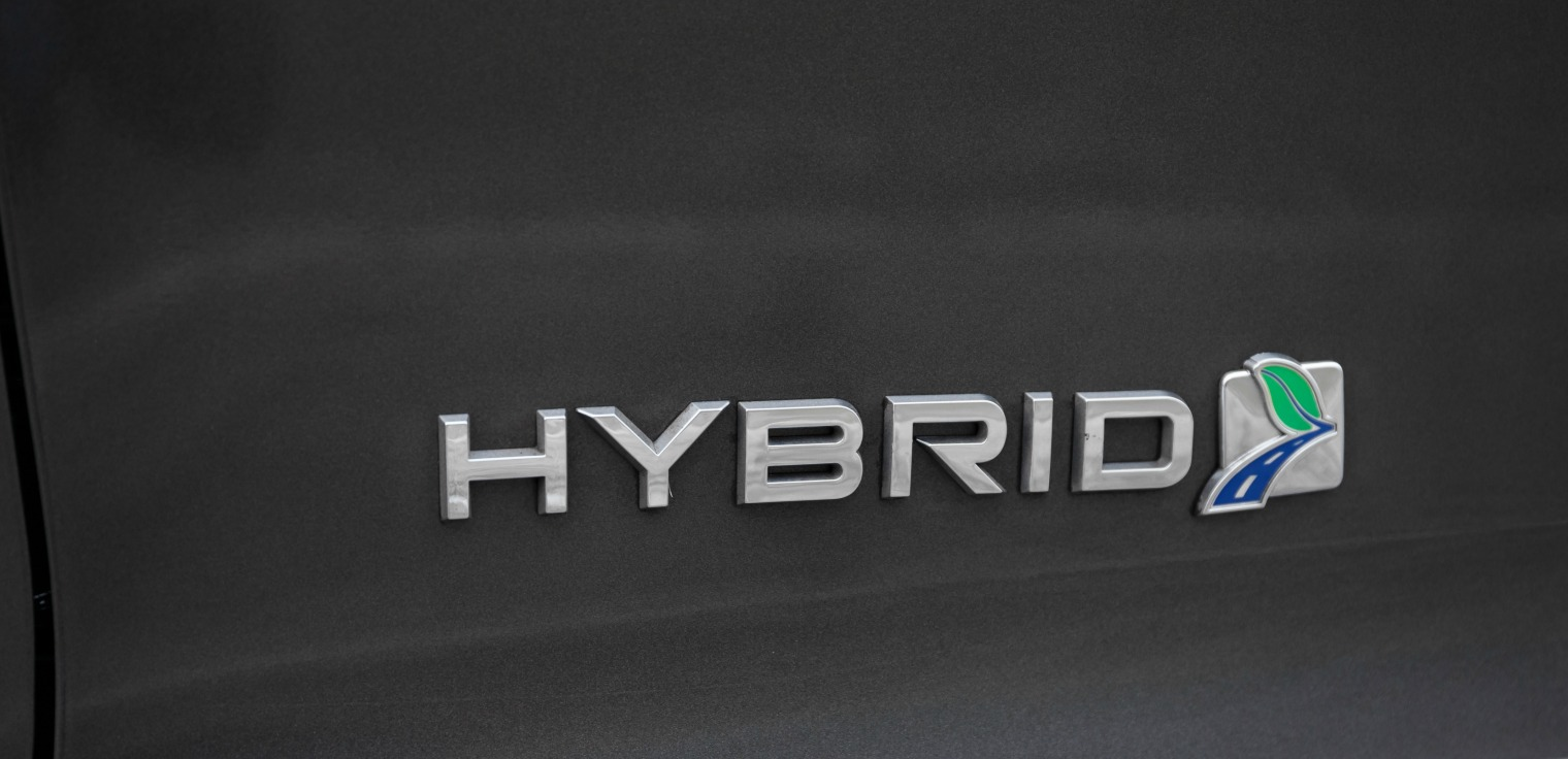 Motore ibrido nuova Ford Mondeo Wagon Hybrid