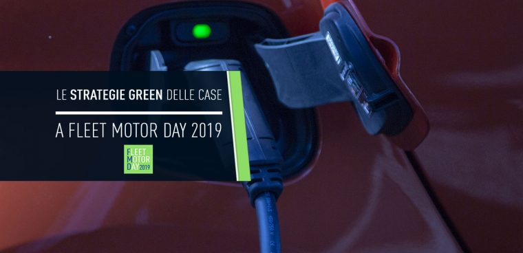 case-auto-strategie-green