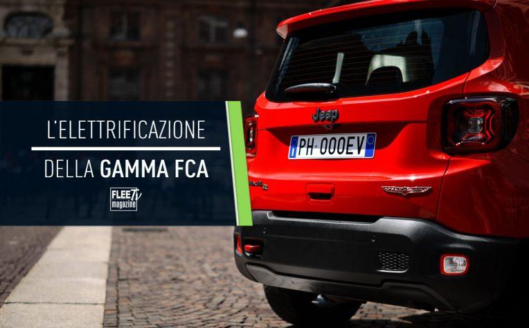 elettrificazione gamma FCA