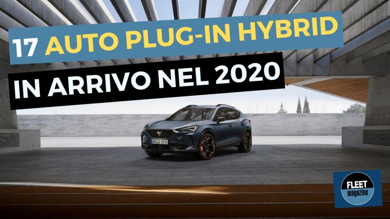 auto plug-in in arrivo nel 2020