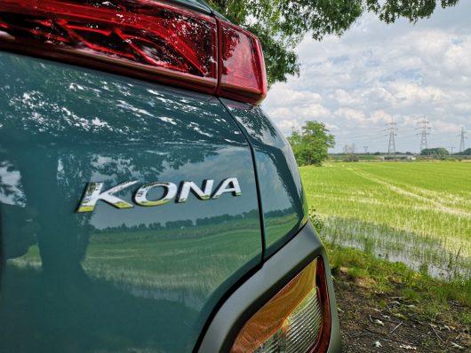 versioni Hyundai Kona