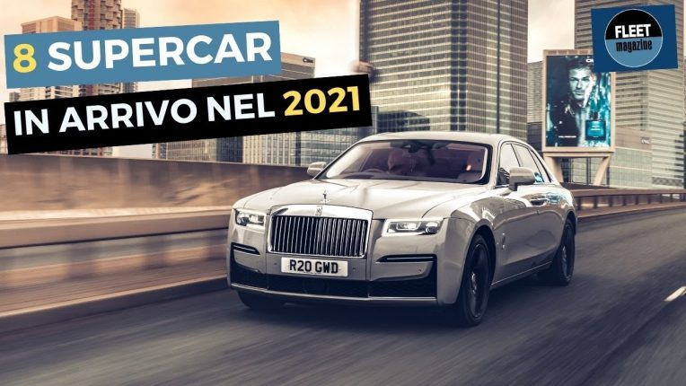 supercar-2021-cover