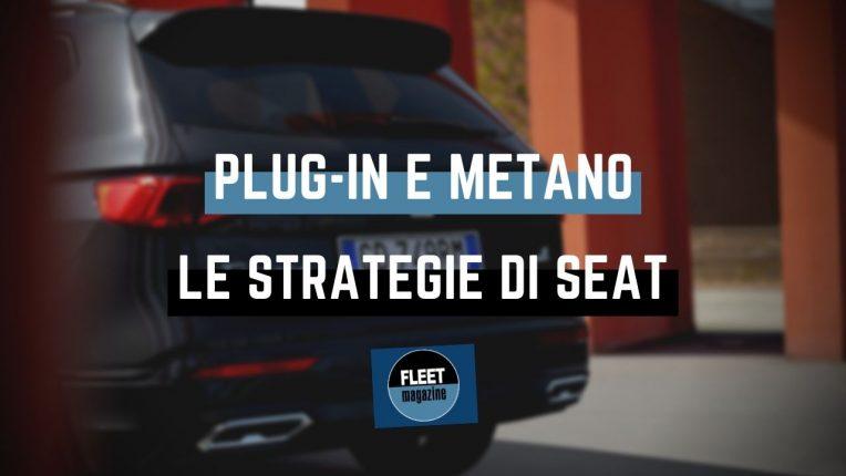 Plug-in metano Seat