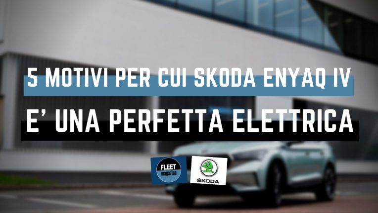 cover-5-motivi-skoda-perfetta-elettrica
