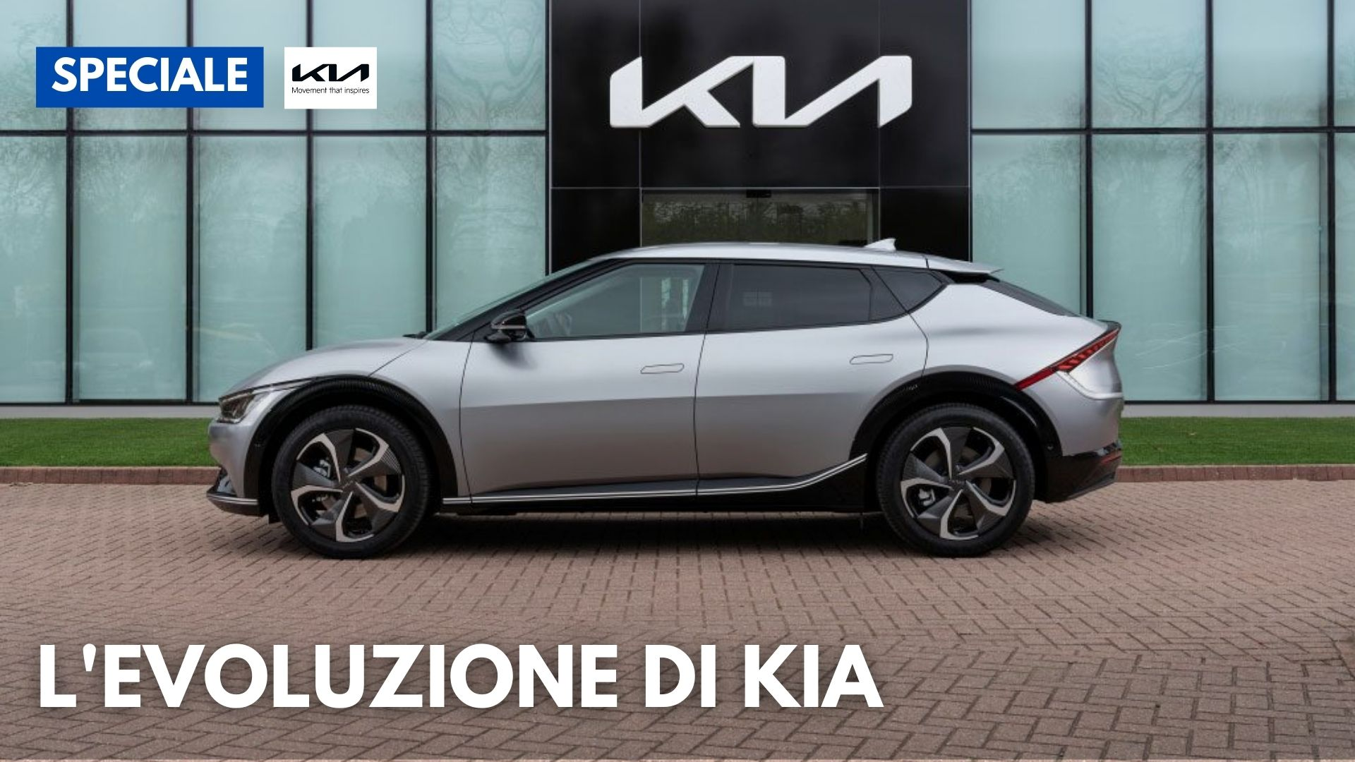 speciale-kia-2021